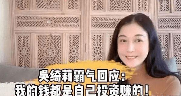 """48岁吴绮莉谈生育自由 曾被成龙抛弃成为""""小三"""""""