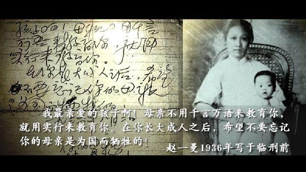 微视频丨百年之诺