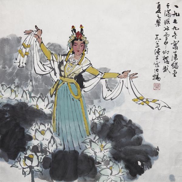 叶浅予《荷花舞》 中国画 68.4×67.7cm 1985年 江苏省美术馆