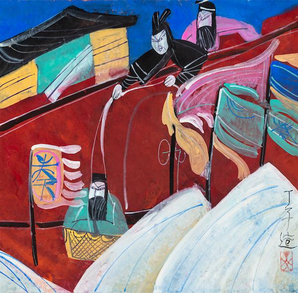丁立人 《过关》重彩水墨 68×68cm 2000年 广东美术馆藏