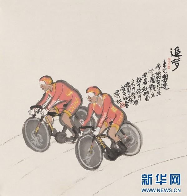 何加林为东京奥运会冠军钟天使、鲍珊菊作画