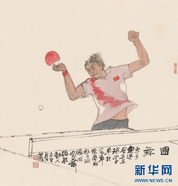 何加林为东京奥运会冠军陈梦作画