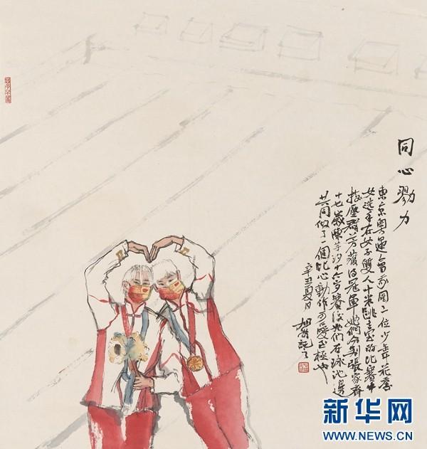 何加林为东京奥运会冠军陈芋汐、张家齐作画