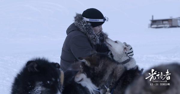 纪录电影《光语者》定档12月21日 尽现北极奇观与人文关怀