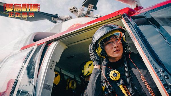 电影《紧急救援》温暖热映 超级英雄挺身而出慰藉人心