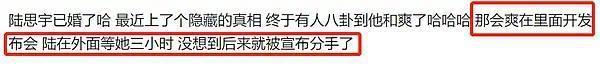 疑似郑爽初恋男友感慨往昔 网友:恭喜你跑得快