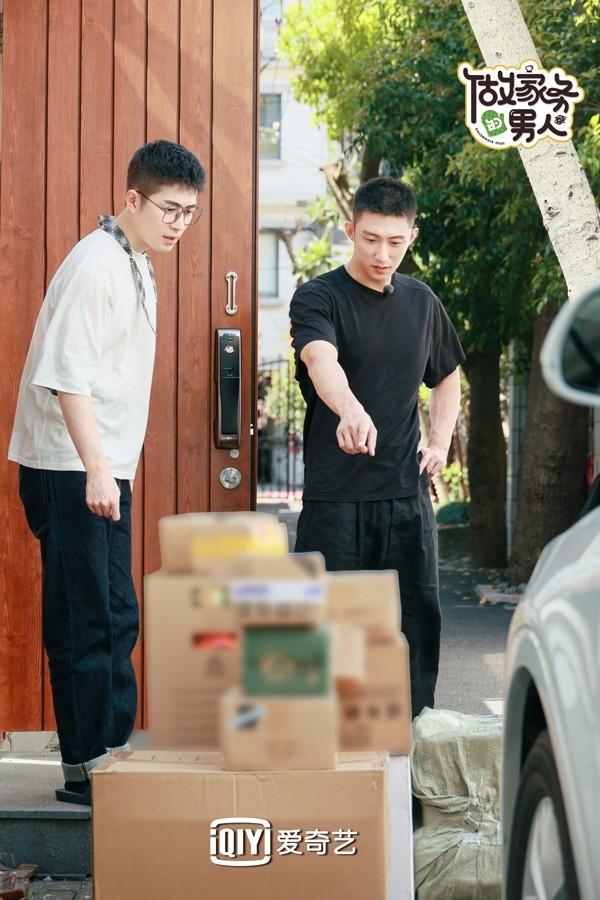 《做家务的男人》第三季黄景瑜伪装司机套路陈学冬
