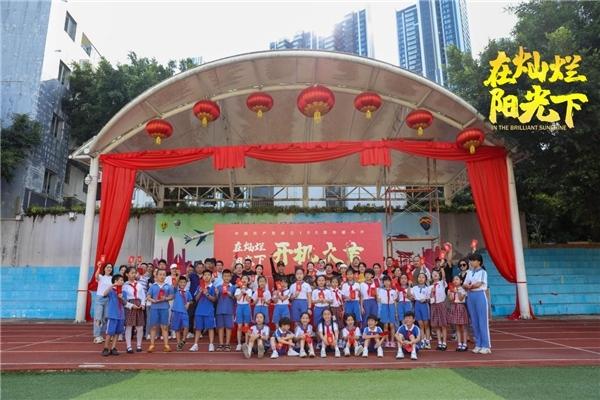 吴家林与众多知名演员搭档参演电影《在灿烂阳光下》