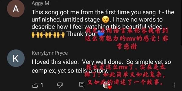 《美国之声》冠军歌手Sawyer Fredericks力邀 中国新锐导演执导其新专辑MV