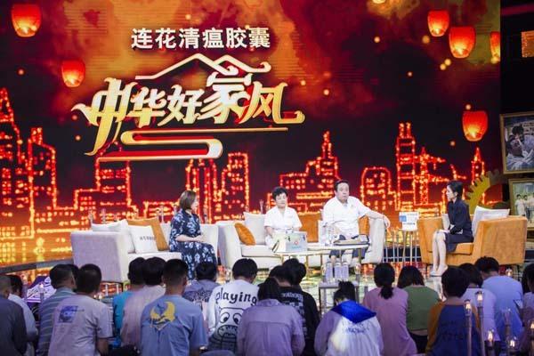 《中华好家风》聚焦全国文明家庭 弘扬最美家风