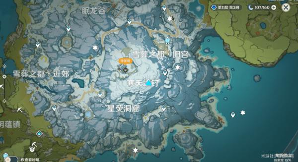 原神世界任务低温预警完成详细攻略