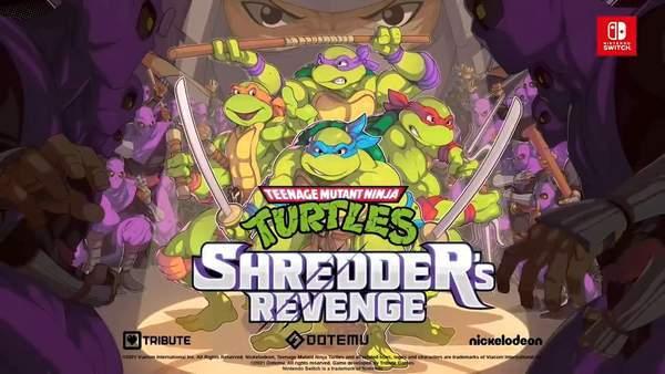 《忍者神龟:施莱德的复仇》宣布登录switch平台
