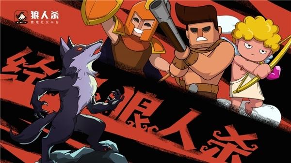 狼人杀守卫怎么玩,狼人杀守卫技能规则发言攻略