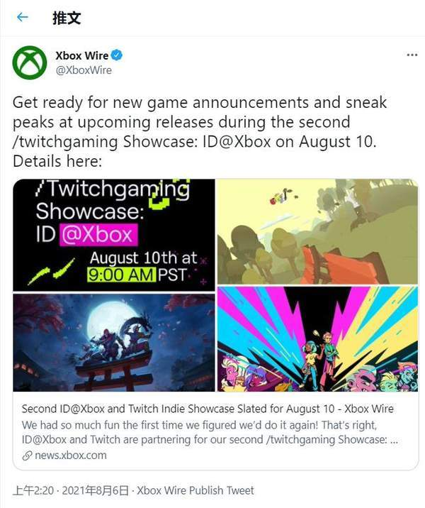 Xbox第二场独立游戏展示会下周举办 含XGP新情报