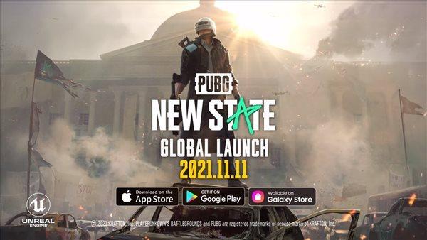 绝地求生New State玩法情报 11.11全球推出