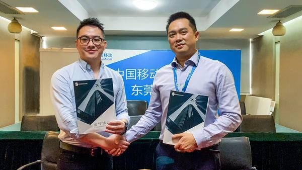 重磅消息!先弘科技与中国移动达成5G智慧社区生态战略合作