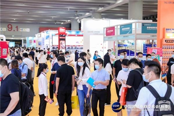 """爱华仕箱包亮相中国跨境电商交易会 向国际市场展示""""中国质造""""新风采"""