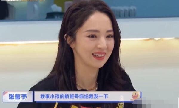 《浪姐2》董璇哭着演唱《梦一场》 董璇称不后悔帮高云翔