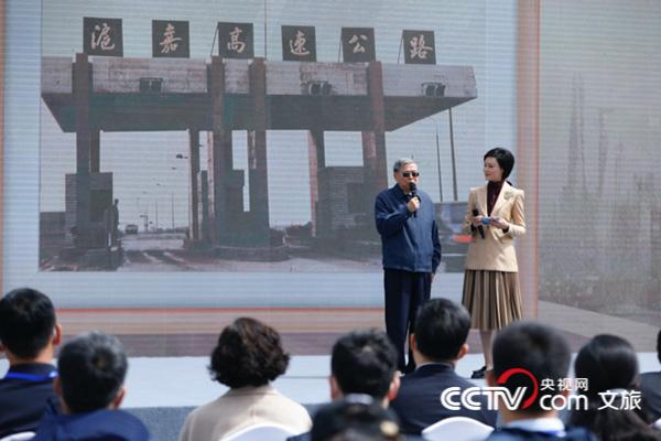 """""""沿着高速看中国""""今天出发!"""