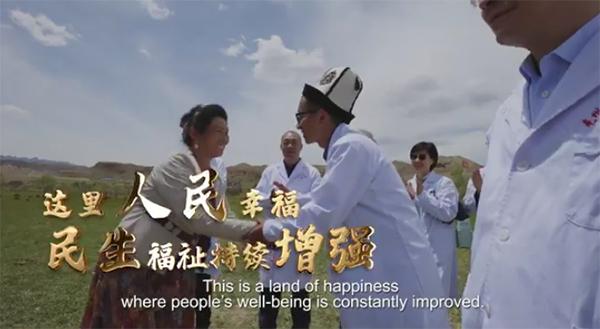 中国驻澳大使反击涉疆谣言:若有人挑衅将以牙还牙