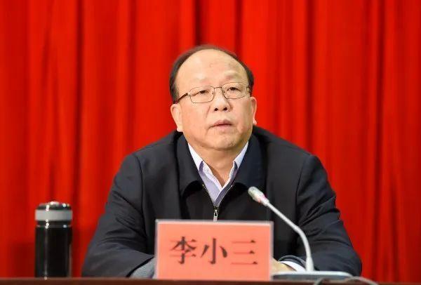 李小三任云南省委副书记,刘洪建任云南省委常委