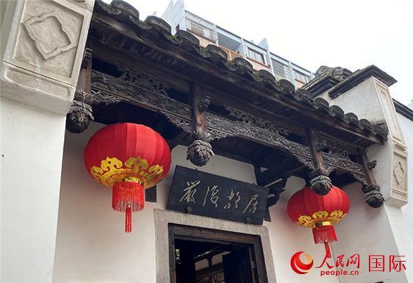 """【中国有约】福州上新了!遇见闽都文化的""""源头活水"""""""