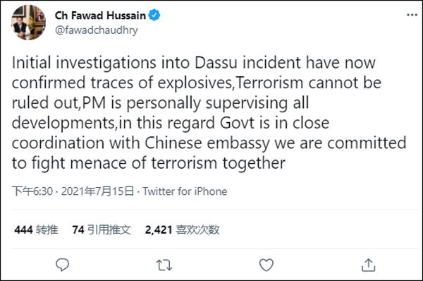 巴信息部长:初步调查发现爆炸物痕迹,不排除恐袭