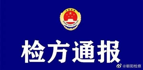 吴亦凡涉嫌强奸罪被逮捕