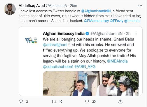 """阿富汗驻印度使馆还在发推 爆粗口彻底""""放飞"""""""