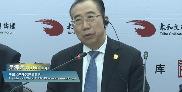 吴海龙怒斥欧盟驻华大使:你连最基本的不懂!
