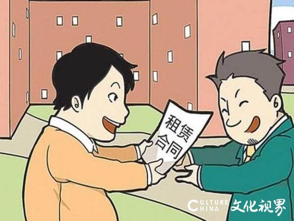 """济南将加强监管住房租赁企业""""高进低出""""""""长收短付""""的经营模式"""