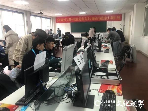 山东工程职业技术大学成功获批2020年度山东省大数据创新人才基地