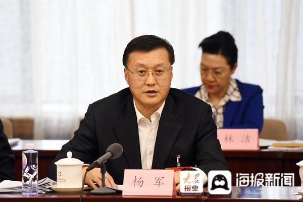 """两会声音丨全国政协委员杨军:在""""十四五""""规划中支持青岛建设国际化创新型城市"""