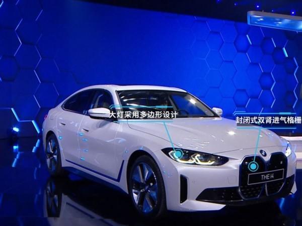 续航达590km,宝马纯电动轿跑车i4全球首发亮相