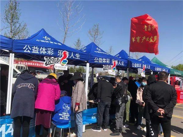 """2021年青岛市全民健身登山节盛大举行,体彩""""顶呱刮""""成为靓丽风景线"""