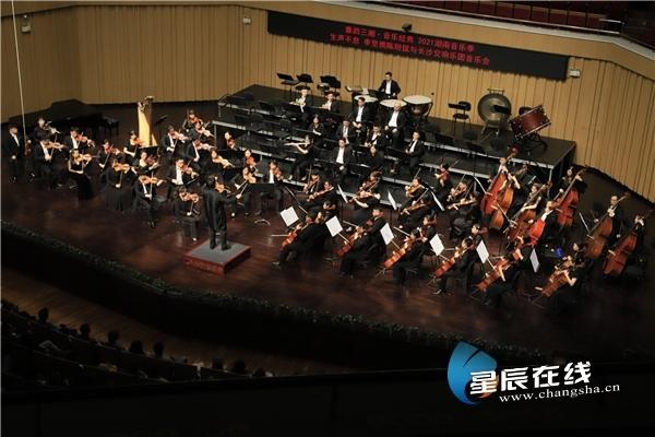 """""""生声不息"""",李坚携陈坦锐与长沙交响乐团奏响""""雅韵三湘""""音乐会"""