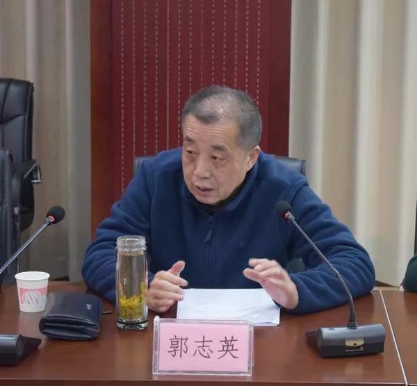 中共陕西省慈善联合会支部委员会 召开党史学习教育动员会
