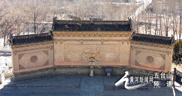 雁翅拱卫佑龙泉 清凉影壁独一座