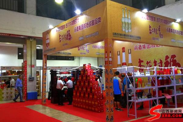 2017山西糖酒会在太原煤博馆开幕 打造全产业链行业盛会