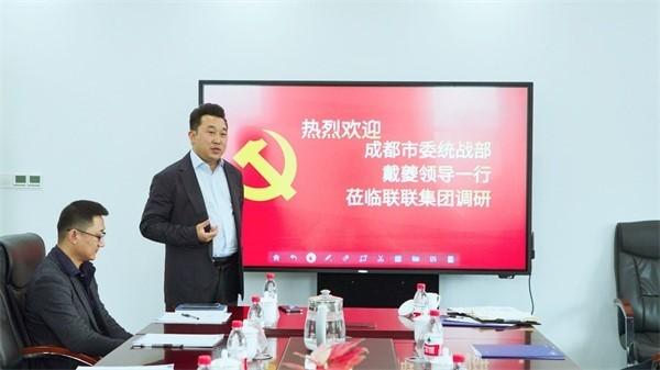 联联周边游紧跟党和政府步伐,切实履行企业主体责任