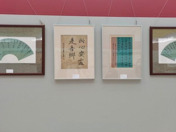 韩昀芝个人书法展。人民网李海霞摄