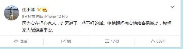 汪小菲承认与大s吵架 间接否认离婚