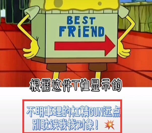 王思聪与小8岁网红恋爱?女方否认:别耽误我找对象