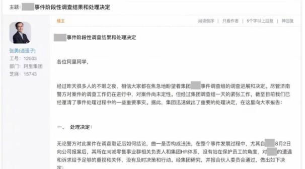 晚报 江苏已形成三条传播链 警方通报于月仙车祸