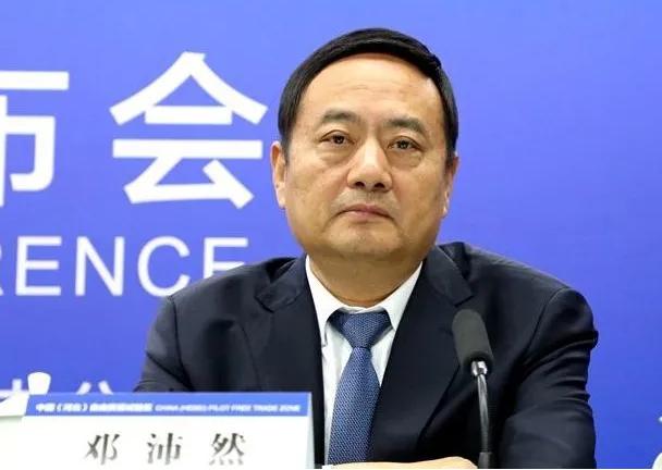 石家庄市市长邓沛然接受审查调查 涉严重违纪违法
