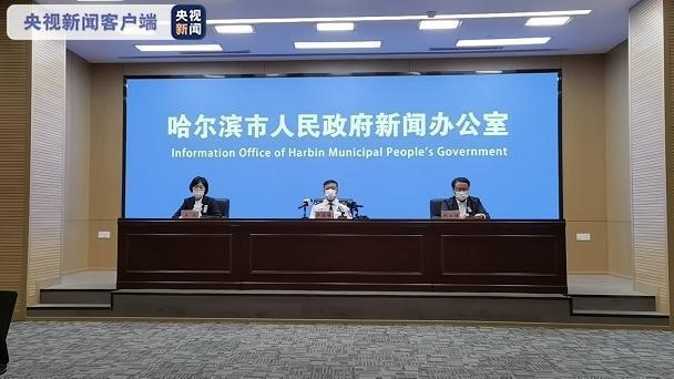 22日起 哈尔滨幼儿园、中小学停止线下教学一周