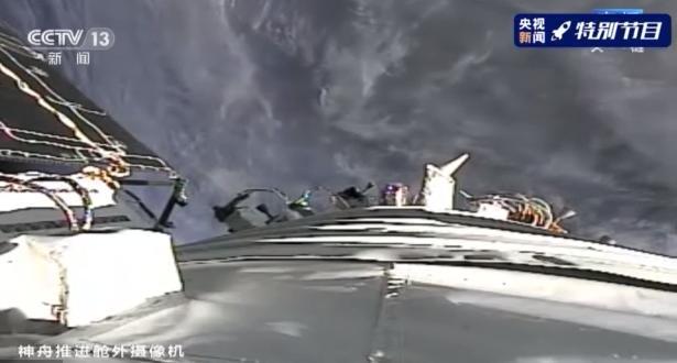 圆满成功!神舟十二号航天员三人组回家