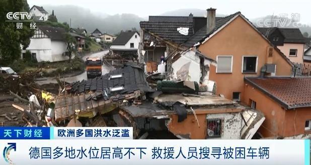默克尔视察德国洪灾现场:惨状无法形容