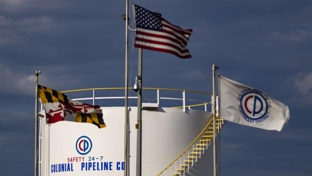 遭袭当天,美最大成品油管道商向黑客支付巨额赎金