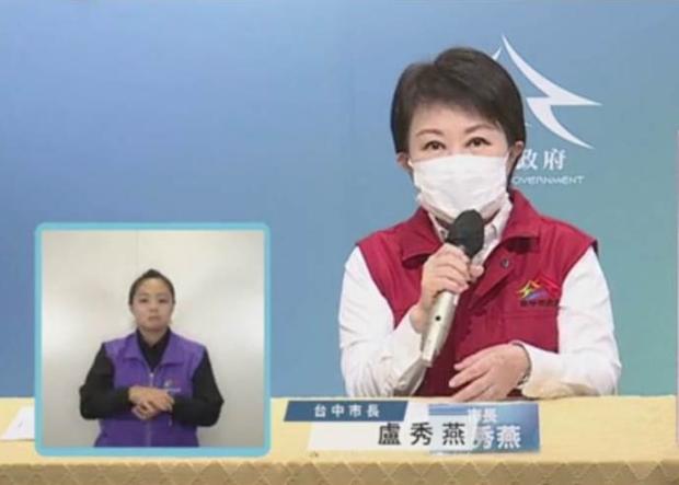台中市长怒了,记者会上高声喊话台当局:疫苗呢?
